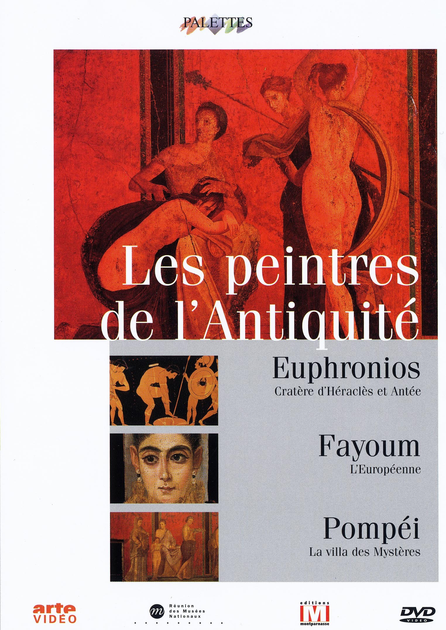 PEINTRES DE L'ANTIQUITE - DVD