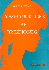 YEZHADUR BERR AR BREZHONEG