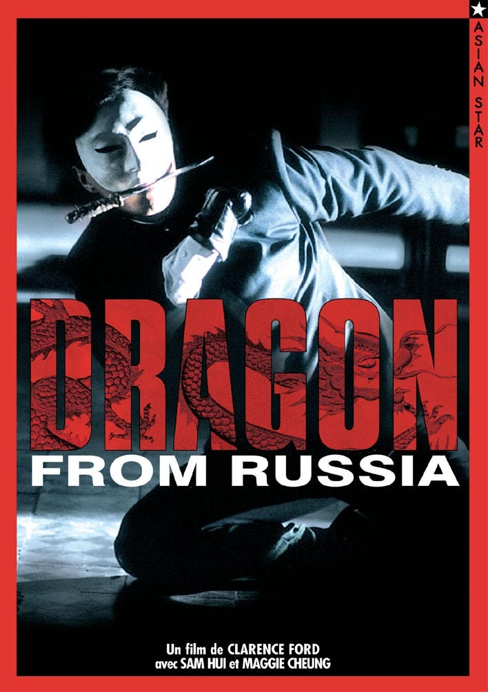 DVD THE DRAGON FROM RUSSIA