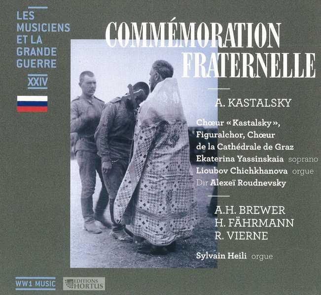 COMMEMORATION FRATERNELLE - CD