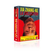 JIA ZHANG-KE LA COLLEC - 9 DVD