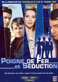COFFRET POIGNE DE FER - 4 DVD  SAISON 1 PARTIE 1