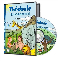 AU COMMENCEMENT - DVD