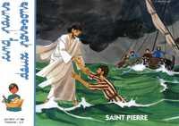 CINQ PAINS DEUX POISSONS 124 - SAINT PIERRE