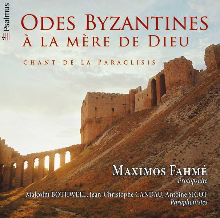 ODES BYZANTINES - A LA MERE DE DIEU