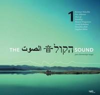 THE SOUND VOL.1 - PURE DOWNTEMPO MAGIC