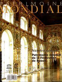 PATRIMOINE MONDIAL N 64-PATRIMOINE MONDIAL DE LA FEDERATION RUSSE