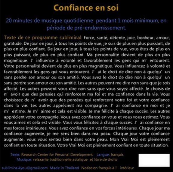 PROGRAMME SUBLIMINAL AUDIO - CONFIANCE EN SOI