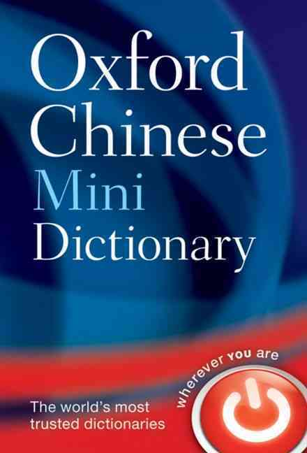 CHINESE MINI DICTIONARY