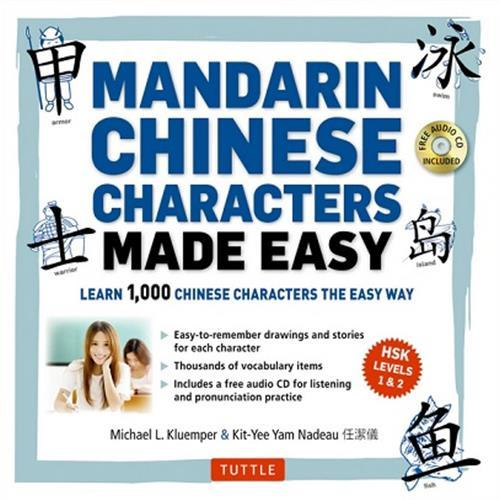 MANDARIN CHINESE CHARACTERS MADE EASY /ANGLAIS