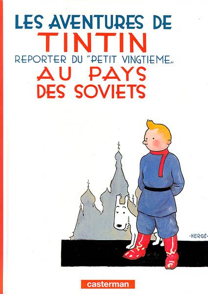 TINTIN CHEZ LES SOVIETS US (FAC SIMILE)