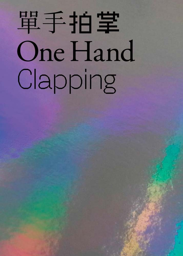 ONE HAND CLAPPING /ANGLAIS