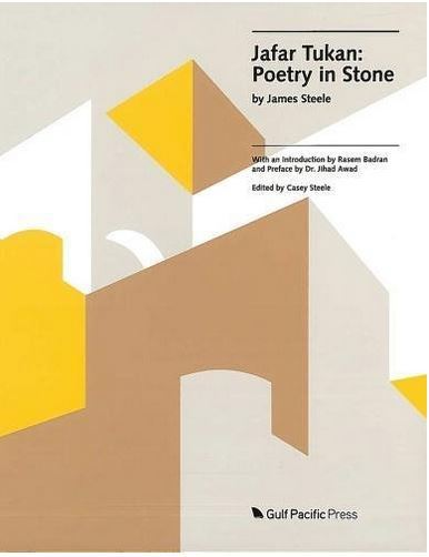 JAFAR TUKAN POETRY IN STONE /ANGLAIS