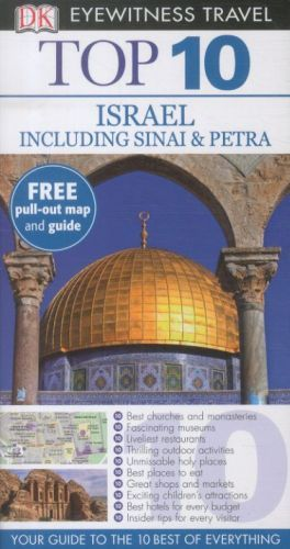ISRAEL, SINAI AND PETRA