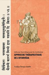 APPROCHE THERAPEUTIQUE DE L'AYURVEDA