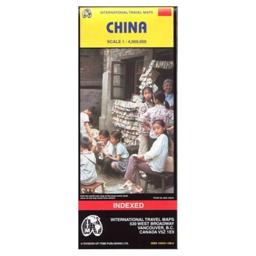 CHINE (HARD COVER)