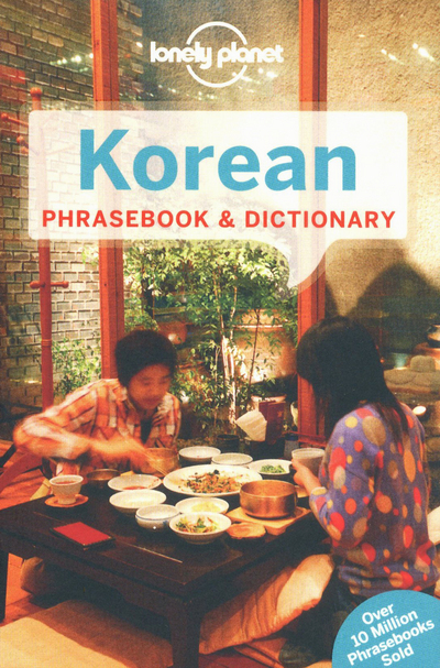 KOREAN PHRASEBOOK & DICTIONARY 5ED -ANGLAIS-