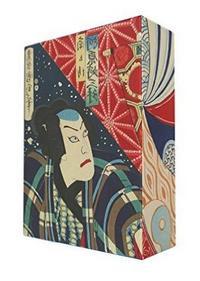 JAPANESE WOODBLOCK PRINTS : 100 POSTCARDS /ANGLAIS