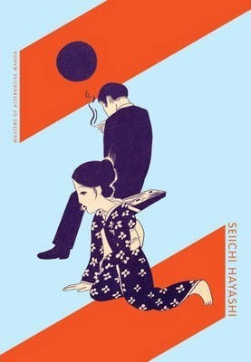 SEIICHI HAYASHI GOLD POLLEN AND OTHER STORIES /ANGLAIS