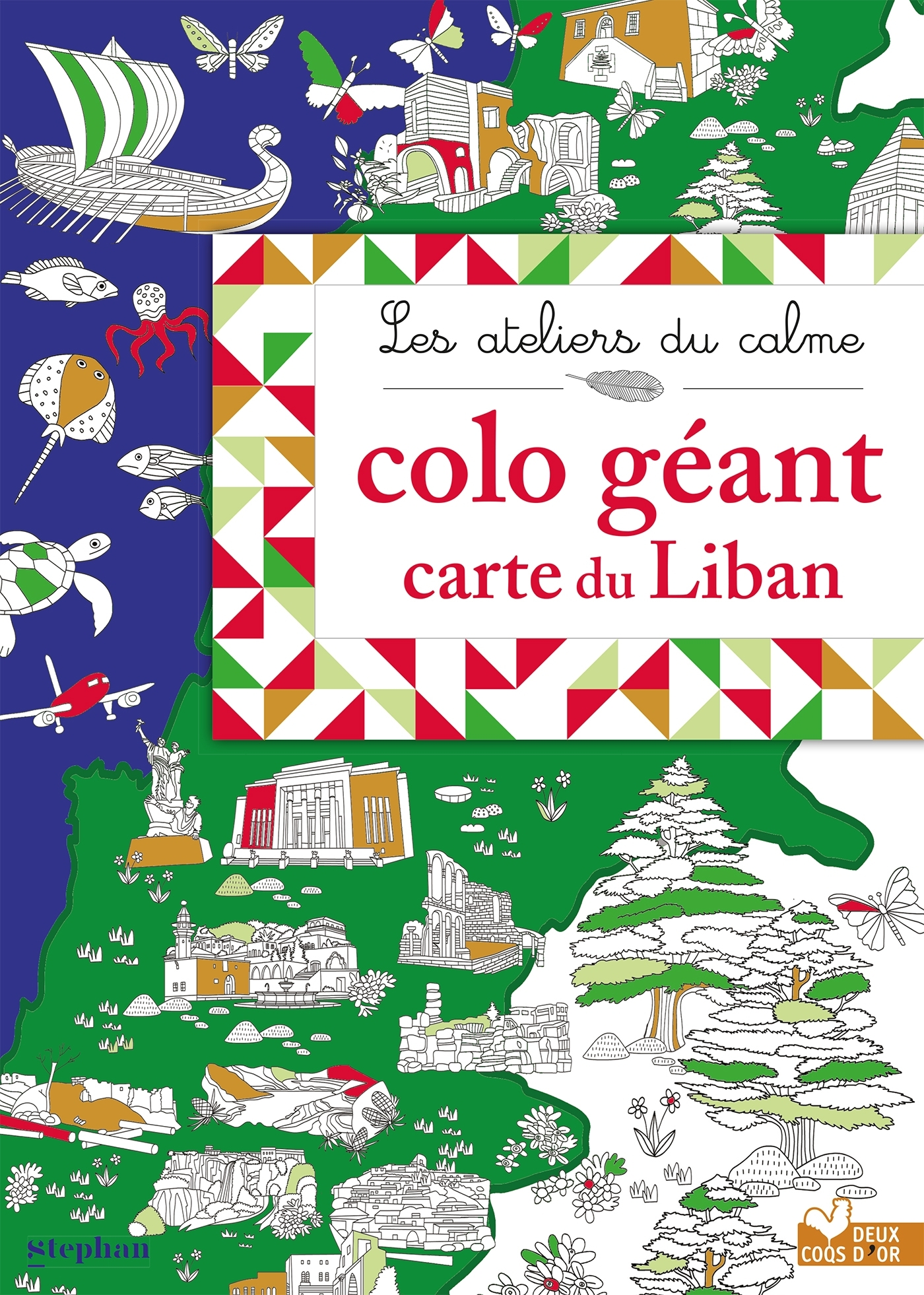 COLO GEANT LIBAN