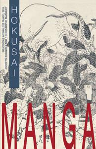 MANGA - HOKUSAI