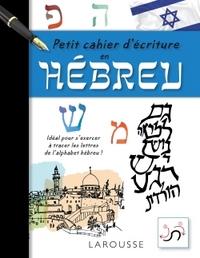 PETIT CAHIER D'ECRITURE EN HEBREU