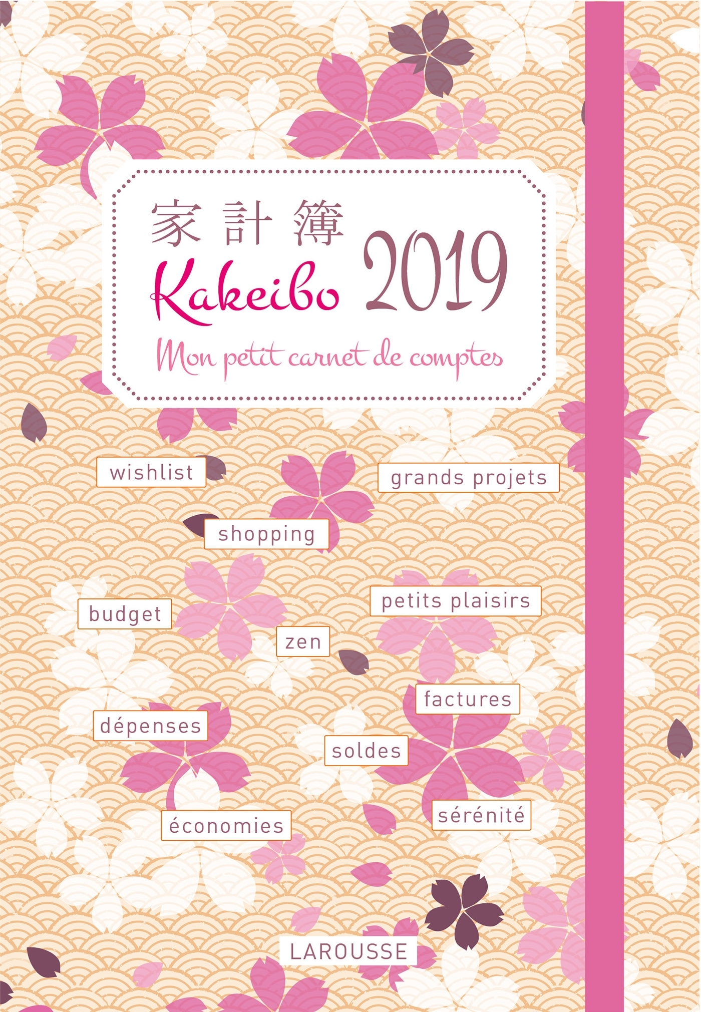 KAKEIBO 2019