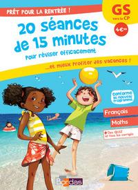 PRET POUR LA RENTREE ! - GS VERS LE CP - 20 SEANCES DE 15 MINUTES POUR REVISER EFFICACEMENT