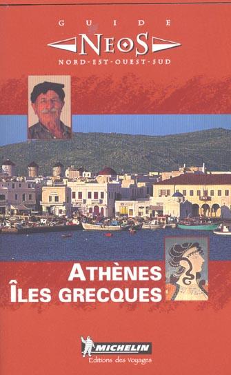 ILES GRECQUES/ATHENES