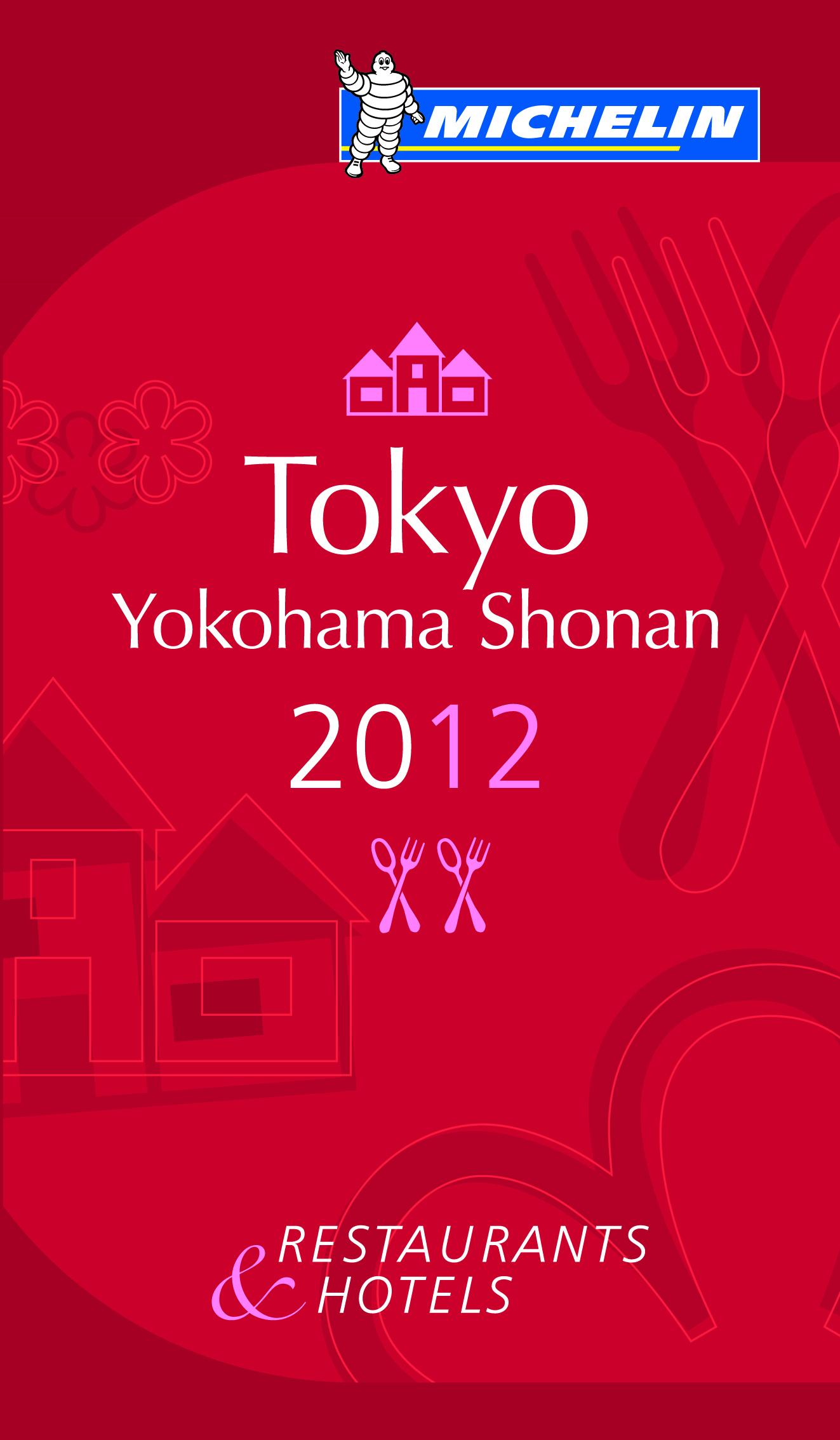 GUIDE MICHELIN TOKYO YOKOHAMA SHONAN 2012