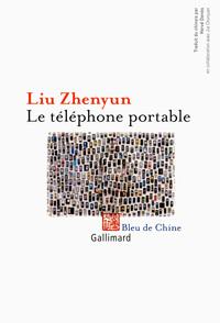 LE TELEPHONE PORTABLE