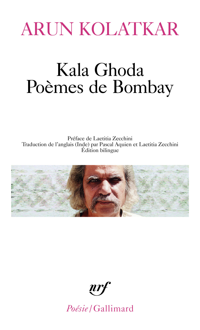 KALA GHODA POEMES DE BOMBAY