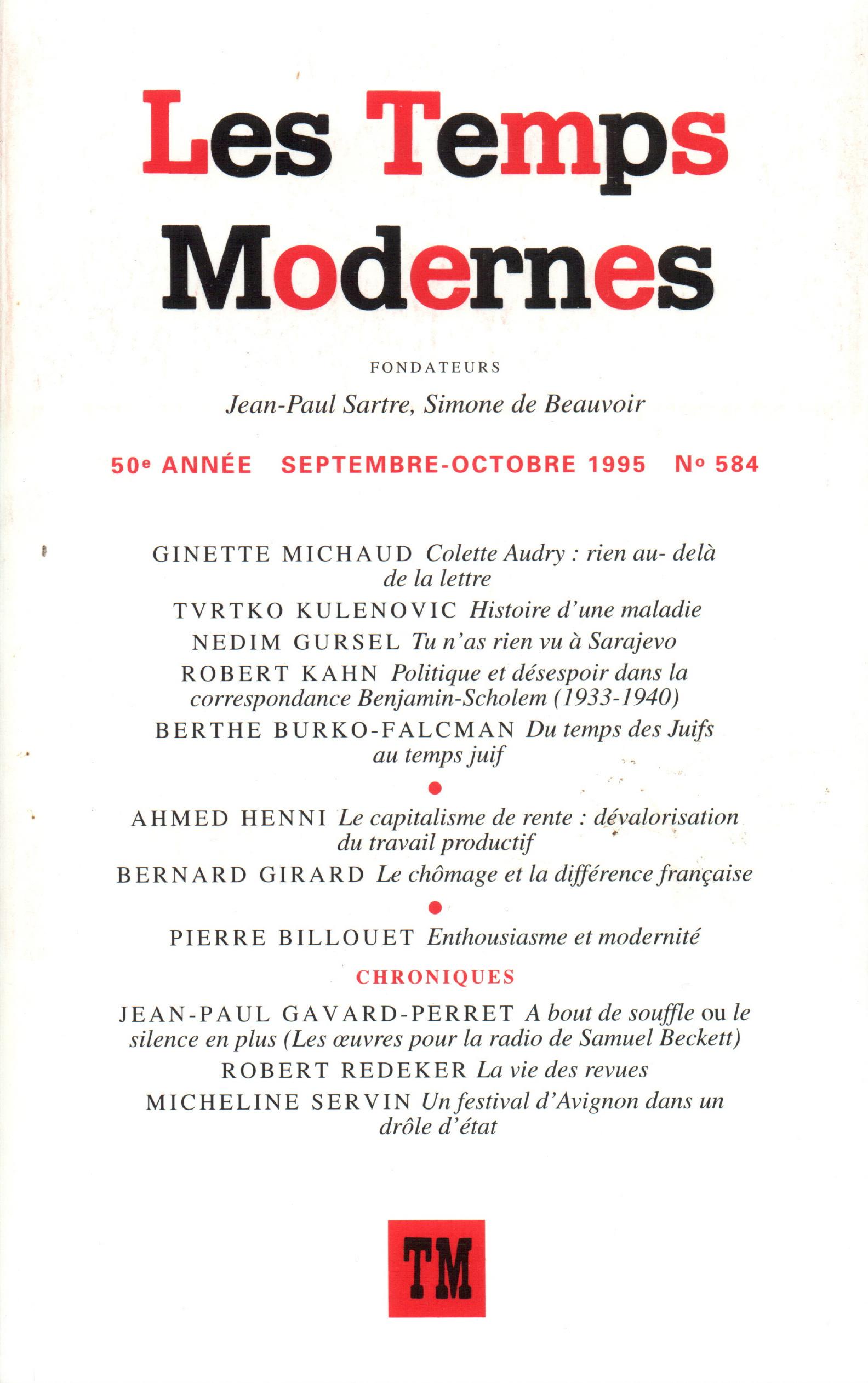 LES TEMPS MODERNES 584  (OCTOBRE 1995)