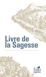 LIVRE DE LA SAGESSE