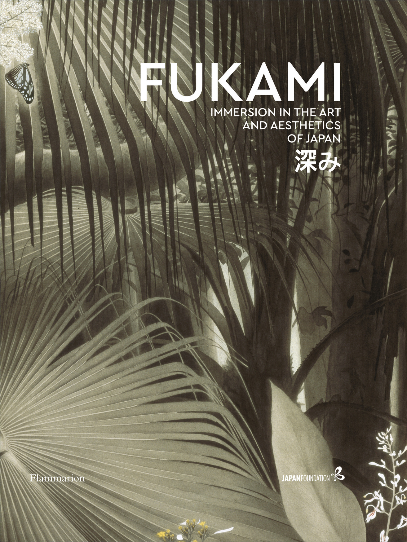 FUKAMI (ANG) - IMMERSION IN THE AESTHETICS OF JAPAN