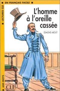 LCF L HOMME OREILLE CASSE