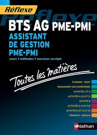ASSISTANT DE GESTION BTS PME-PMI (TOUTES LES MATIERES REFLEXE) N13 2014