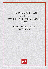 NATIONALISME ARABE ET NATIONALISME JUIF