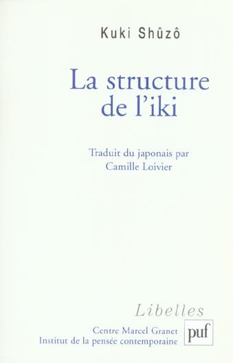 IAC - LA STRUCTURE DE L'IKI