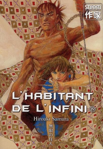 HABITANT DE L'INFINI T19