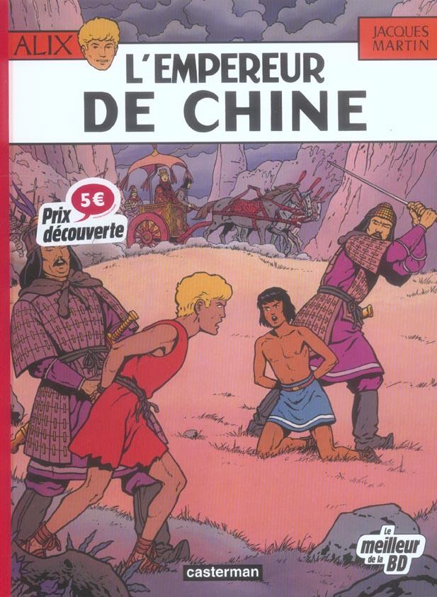 L'EMPEREUR DE CHINE FETE BD