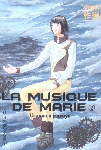MUSIQUE DE MARIE 2