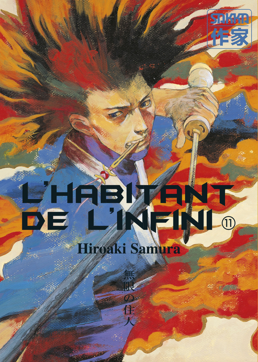 HABITANT DE L'INFINI T11
