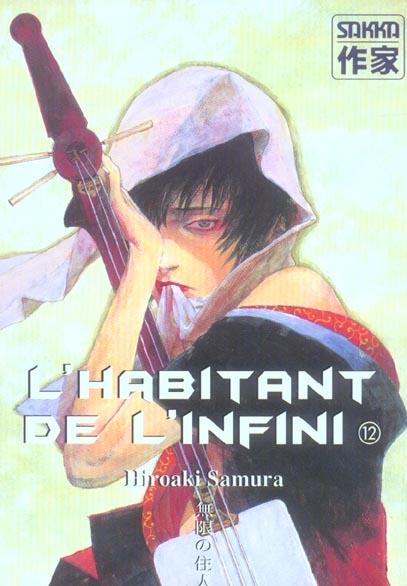 HABITANT DE L'INFINI T12