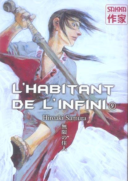 L' HABITANT DE L'INFINI