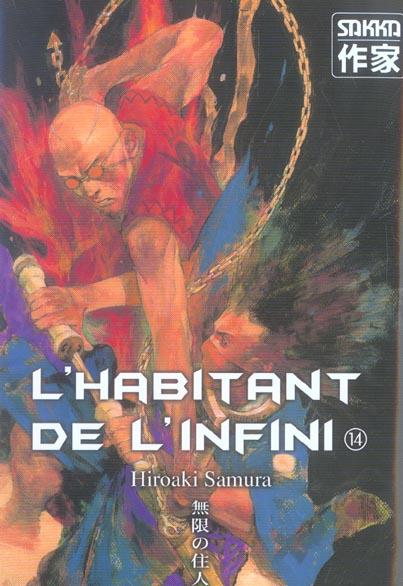 HABITANT DE L'INFINI T14