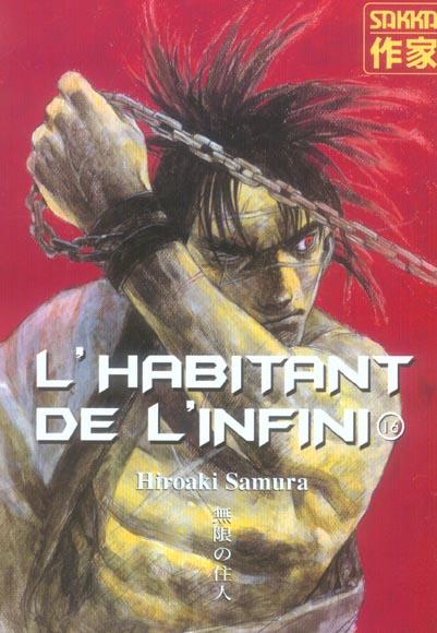 HABITANT DE L'INFINI T16