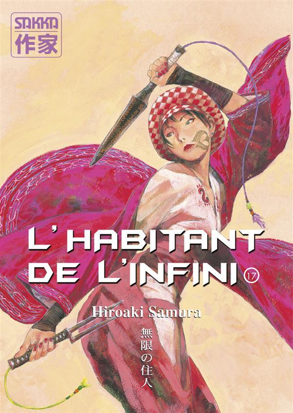 HABITANT DE L'INFINI T17