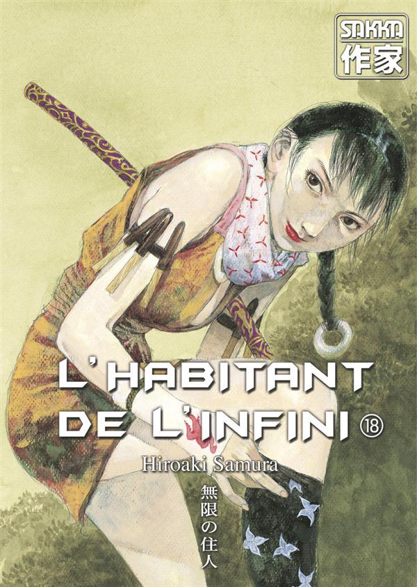 HABITANT DE L'INFINI T18