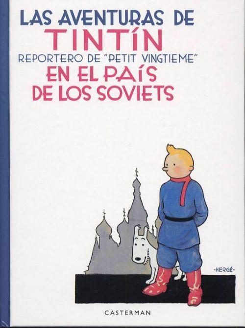 TINTIN FAC-SIMILE NB - TINTIN AU PAYS DES SOVIETS (ESPAGNOL)